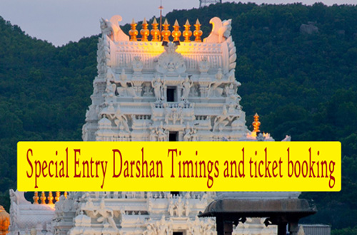 darshan-booking